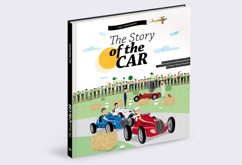 the_story_of_car_1