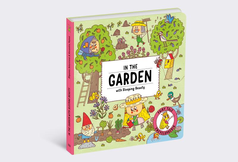 In_the_Garden_1