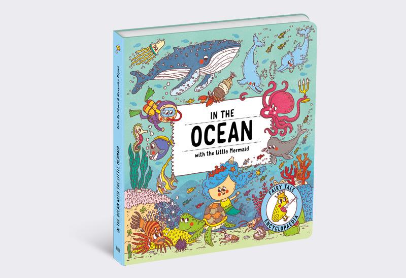 In_the_Ocean_1