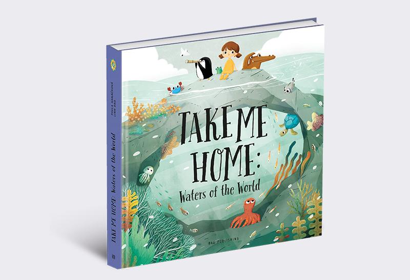 Take_me_Home_Waters_1