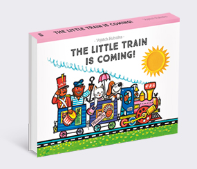 The Little Train is Coming!