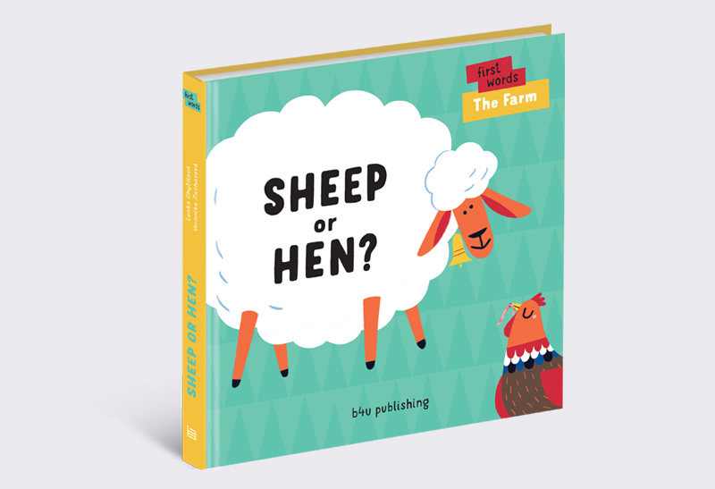 Sheep_or_Hen_1