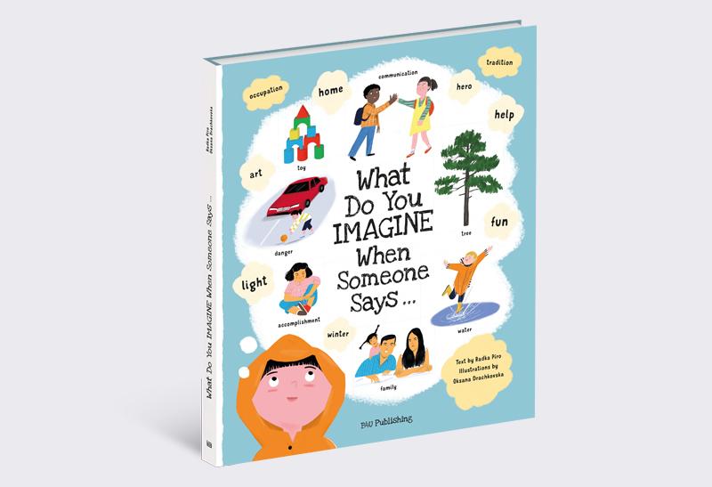 What_do_you_Imagine_1